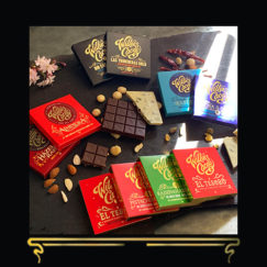 NUTS! NUTS! NUTS! LETTERBOX GIFT | WILLIE'S CACAO |MILK & DARK CHOCOLATE